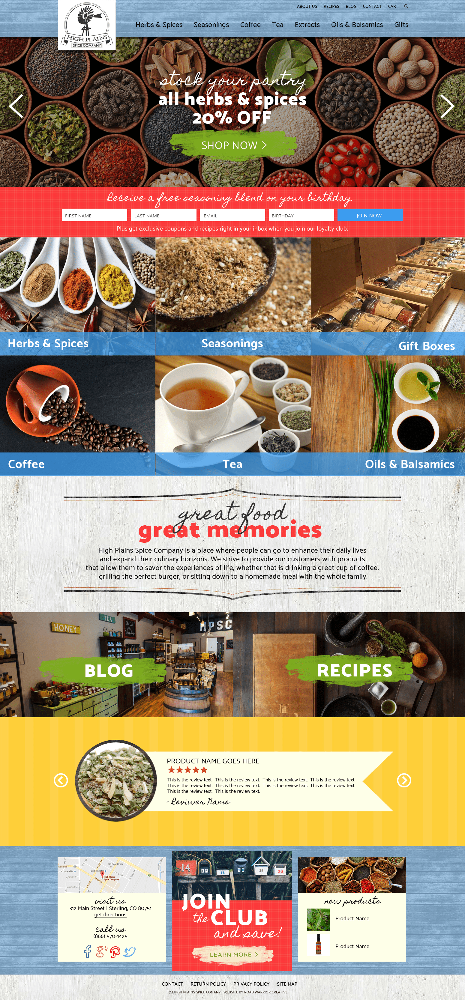 high plains spice company website design 2